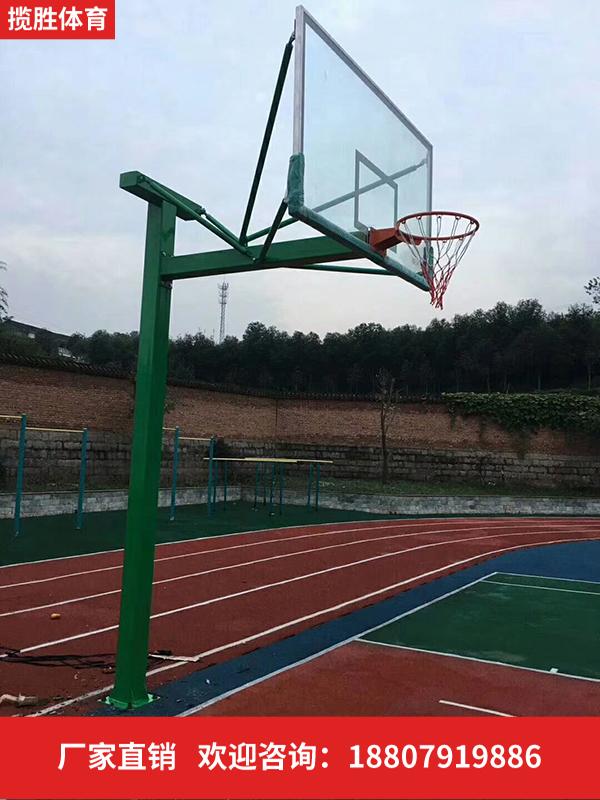 固定籃球架